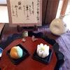 今週(10/18〜23)の季節の和菓子