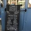 ■coffee&bakes okusawa factory@奥沢