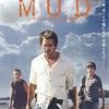 『MUD-マッド-』-ジェムのお気に入り映画