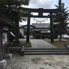 【御朱印】青森県 黒石神社