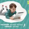 ポスター「子供読書の日他」