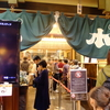 越後湯沢駅は酒だけじゃなくてめっちゃ醤油。
