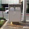 六本木けやき坂の白い郵政ポスト