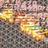 2019/3/12から2019/5/14に実装された機体の対複数攻撃の攻撃範囲について
