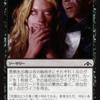 【MTGアリーナ】黒単ハンデス・デッキ【パウパー】