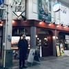 ペドロ・コスタ監督のトーク採録(出町座)/Entretien avec Pedro Costa (à Demachi-za, Kyoto)