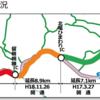 北海道 E62 深川・留萌自動車道 幌糠留萌道路(留萌大和田IC~留萌IC)が開通