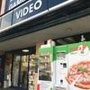 日本唯一!ピザの自動販売機in広島