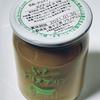 *菓子工房フラノデリス* デリスプリン カプチーノ 401円(税込) 【北海道富良野市】