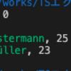 Typescript exercises やってみた 0問目