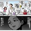 ☆日本には韓国人に謝罪すべき過ちはありません。早く悪縁を切りたい。