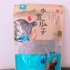 台湾 ひまわりの種のお菓子!水煮瓜子の食べ方