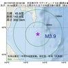 2017年07月23日 22時52分 宗谷東方沖でM3.9の地震