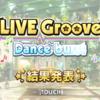 LIVE Groove  Dance burst。「Secret Mirage」イベお疲れ様でした。ゆかさえ尊い!!