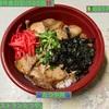🚩外食日記(592)    宮崎   🆕「レストランたつや」より、【たつや丼】‼️