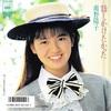 【1987年】4月のヒット曲 3選