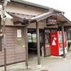 【続々報】上州福島駅からの徒歩での道について