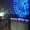 出張で札幌へというなんだかちょっと不思議な感覚。