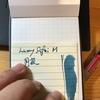 ダイソーのメモ帳