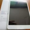 緊急連絡手段 iPad mini