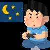 【実体験】子供のYouTubeの見過ぎを防ぐちょっとしたコツ。ゲームにも効果アリ。