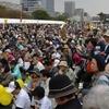さよなら原発!福岡1万人集会