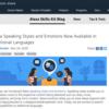 Alexaの発話がより感情豊か・自然になるSSMLタグ「amazon:domain」「amazon:emotional」が日本語に対応