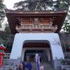 江島神社 〜鎌倉・江ノ島サイクリング⑤〜