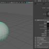 絵心皆無のエンジニアの俺がMayaを勉強して3Dモデルを作ってみる【第3回】