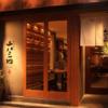 【福岡和食】春吉の『 やきとり六三四』で食べたキモが最高だった。