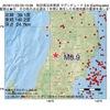 2016年11月23日 03時13分 秋田県沿岸南部でM3.9の地震
