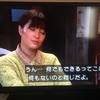 9年前のエピソードがあるから天陽くん(吉沢亮)のセリフが活きてくる〜「なつぞら」に溢れる丁寧さ優しさ