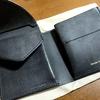 【革財布】今までで一番最高な財布【エンダースキーマ】