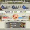 軍団戦H29.11.18~19