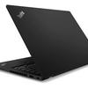 ThinkPad X13 Gen 1 (AMD)買ってみました!と思ったら...