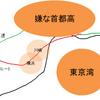 【朗報】東名高速を使ってのディズニーリゾートへの移動が楽になるか【首都高神奈川7号横浜北西線開通に向けて】