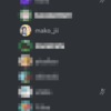 ミーティングのチーム割り振りにDiscord botのTeamShuffleを導入したら便利になった話