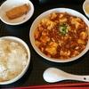 横浜駅近で美味しくてコスパもいい中華ランチを食べられるDRAGON酒家