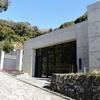 鎌倉歴史文化交流館から鎌倉スタバへ
