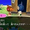 【とびだせどうぶつの森 amiibo+】 シカ達と一緒に村づくり!<Day 11>【住民厳選村】