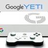 Googleがゲーム事業に参入か? ゲームのストリーミングサービスが流行らないワケ