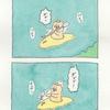 ネコノヒー「カヌー」
