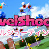 TravelShooting JP Android版出ました!