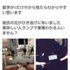 【悲報】与沢翼さん、秒速でひき逃げ...