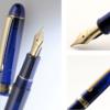 6本目の万年筆はプラチナ万年筆の#3776 センチュリーにしようとしたけど思いとどまった
