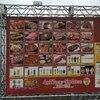 肉フェス OSAKA 2018 大阪・長居公園にGW開催なので行った巻