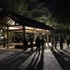 お正月を過ぎた頃の伊勢神宮参拝は、朝5時外宮到着が最も混まず、最も快適に過ごすことが出来る。