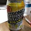 【飲んで分かった】なぜストロングゼロは人気なのか?