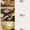 【36w6d】17/06/25の食事