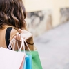 計画していない消費は、浪費になってしまう。計画してお金を使う習慣を身に付けよう。